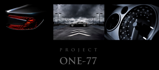 aston martin one 77 car photography